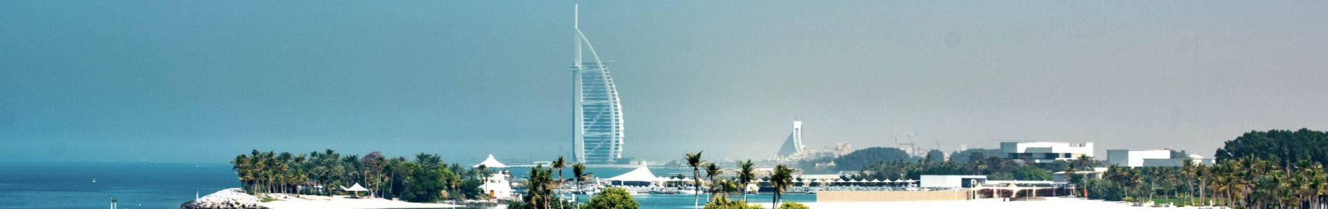 cropped-dubai-header-scaled-1.jpg